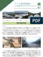 100227 DRSC Project JN