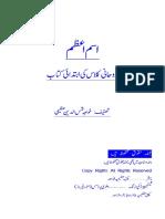 ism-e-aazam.pdf