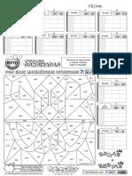 Operaciones-combinadas-suma-y-resta-2-ABN1 (1).pdf