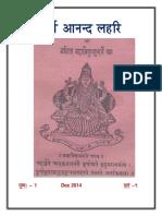 8. Bhagalamukhi