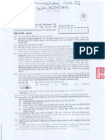 Old Sample Question Paper Dy SO Class III Advt 20 2010 11