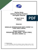 Gotong Royong Perdana Skbe 1