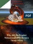 Wives of Prophet Muhammed(PBUH)