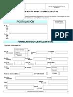Formulario de Mutual de servicios al policia