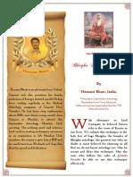 BhrighuSaralPaddathi-27BW