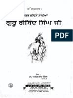 Sachittar Jeevan Sakhian Guru Gobind Singh Ji - Dr. Ajit Singh Aulakh_2