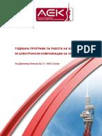 20141024 Godishna Programa Na AEK Za 2015 Godina