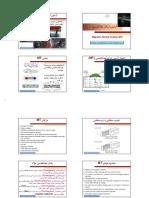 Amozesh Mt PDF