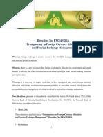 Ethiopia Forex Game