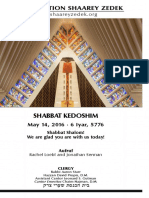 May 14, 2016 Shabbat Card