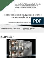 Serafimoski Zhivorad_NNIEO_Niskonaponski Modularen Sistem Za Razdelba Na Elektricna Energija_modularen Sitem Sobirnica Rittal
