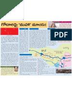 Projects on Godavari