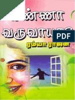 Kanna Varuvaayaa