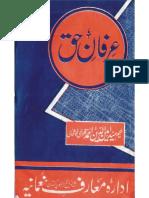 Irfan-e-Haq