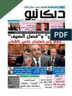 1515_pdf.pdf