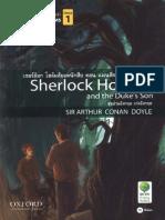 Sherlock_Holmes_and_the_Duke's_Son_เชอร์ล็อก_โฮล์มส์ยอดนักสืบ_ตอน_แผนลักพาทายาทท่านดุ๊ก[1].pdf