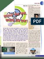 VP 63-64(5) (Sawal Jawab)