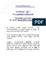 Ramayanam In Telugu Script Pdf