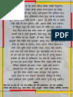 SHIV CHALISA.pdf