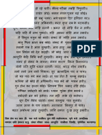 Shiv Chalisa in Dual Page