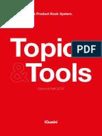 Topics Tools Second Half 2015 IGuzzini ES