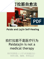 Paida and Laijin Self-Healing