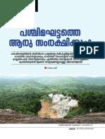 8d6df56720 Kannada English Dictionary - F Kittel