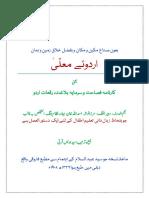 UrduayMualla.pdf