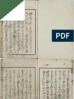 A book of yokai woodcuts.pdf