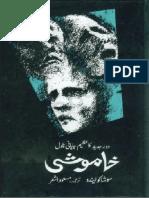 Khamoshi-Transl Masood Ashar