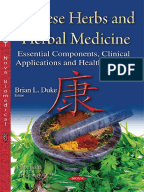 Chinese Herbal Medicine   Acupuncture org au OAText