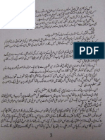 Dil Aik Shehr-E-Junoon Part1of3-AasiaMirza .pdf