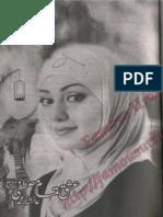 Ishq Tamam Mustufa by Ayesha Noor Muhammad