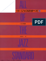 All of the Jazz Standard piano vol1