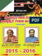 2015_manmadha_panchangam.pdf