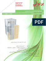 Wall Package.pdf