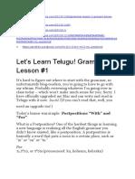 Telugu Grammer Lesson