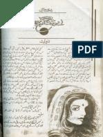 Ae Waqt Gawahi Dey Novel by Rahat Jabeen - Zemtime.com