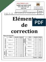 2stm_juillet_2011_correction.pdf