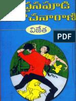 Vijetha_by_Yeddanapudi.pdf