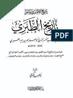 TarikhTabari.pdf