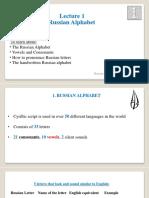 1.1 - Lecture 1 PDF File