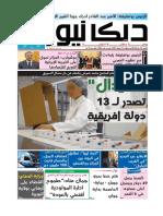 1518_pdf.pdf