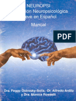 Neuropsi Manual e Instructivo