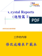crystal reports advance 1