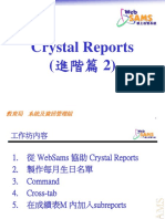crystal reports a2