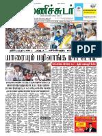 15 May 2016 Manichudar Tamil Daily E Paper