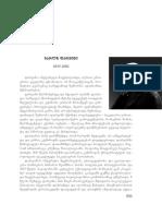 დარვინი.pdf