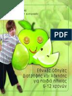 a-as674o.pdf