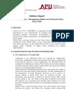 52115613 _ Midterm Report Canon